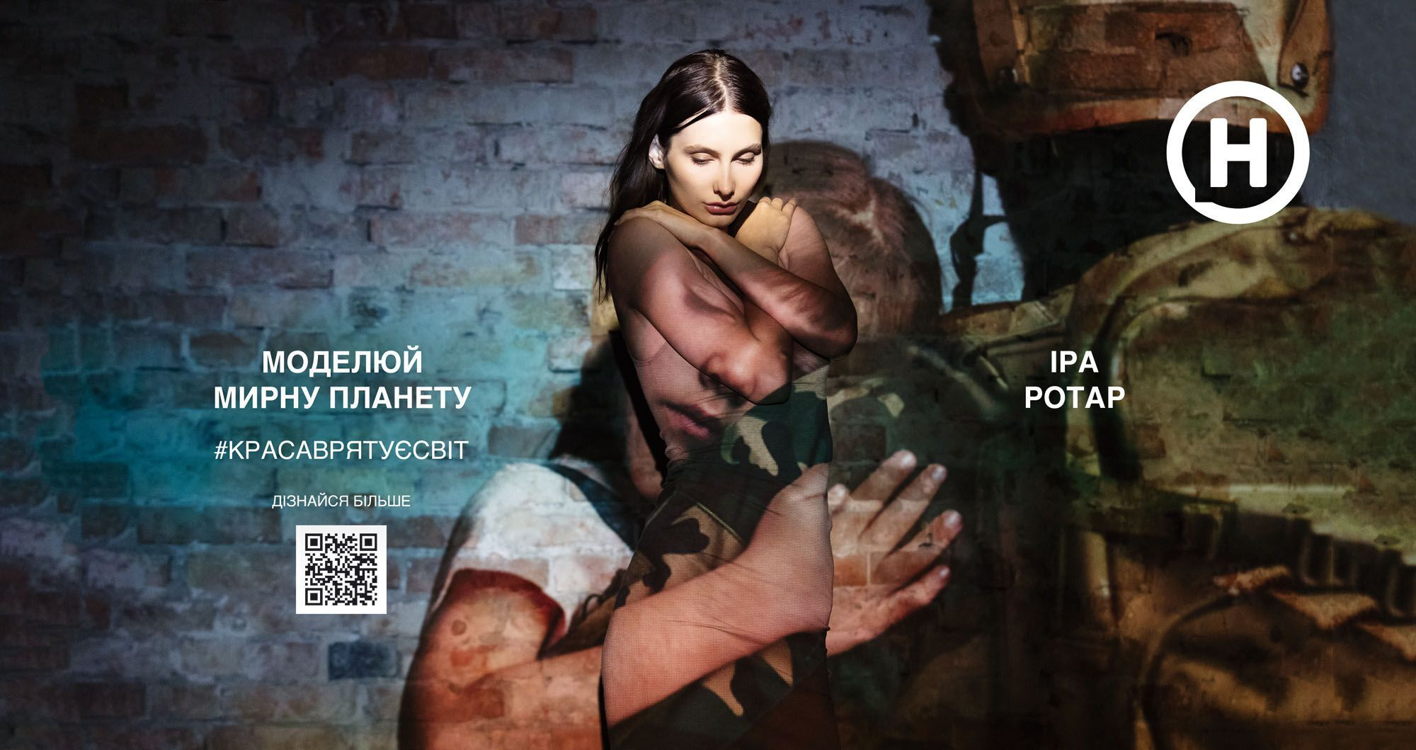 """Учасниця """"Супер Топ-модель по-українськи"""" Аліна Любітелева"""