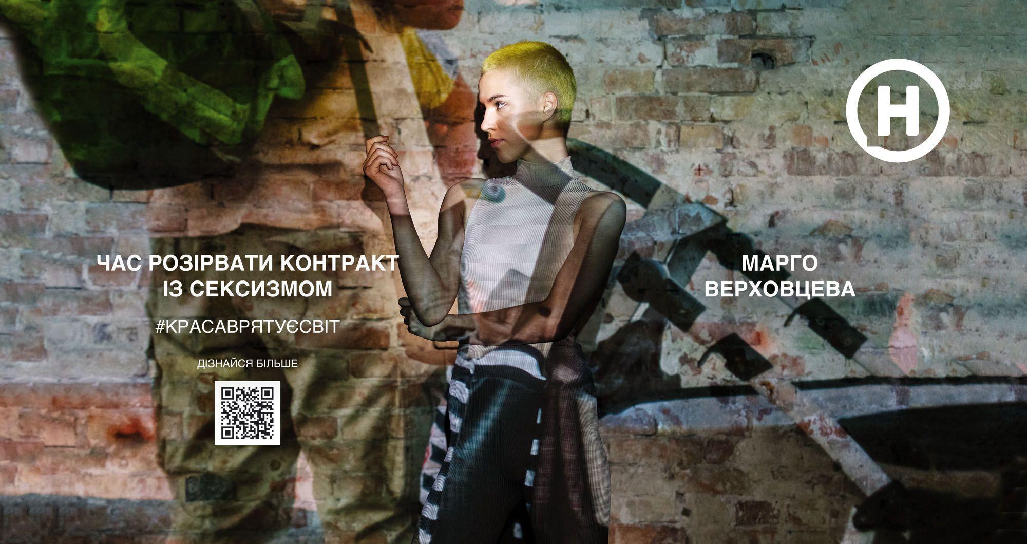 """Зірка """"Супер Топ-модель по-українськи"""" Марго Верхівцеве"""