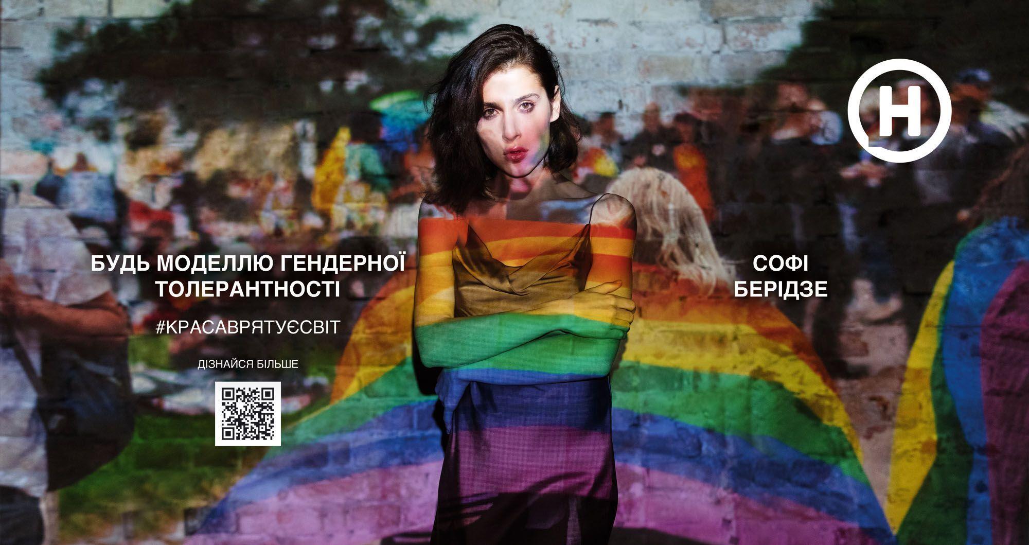"""Софі Берідзе з """"Супер Топ-модель по-українськи"""""""