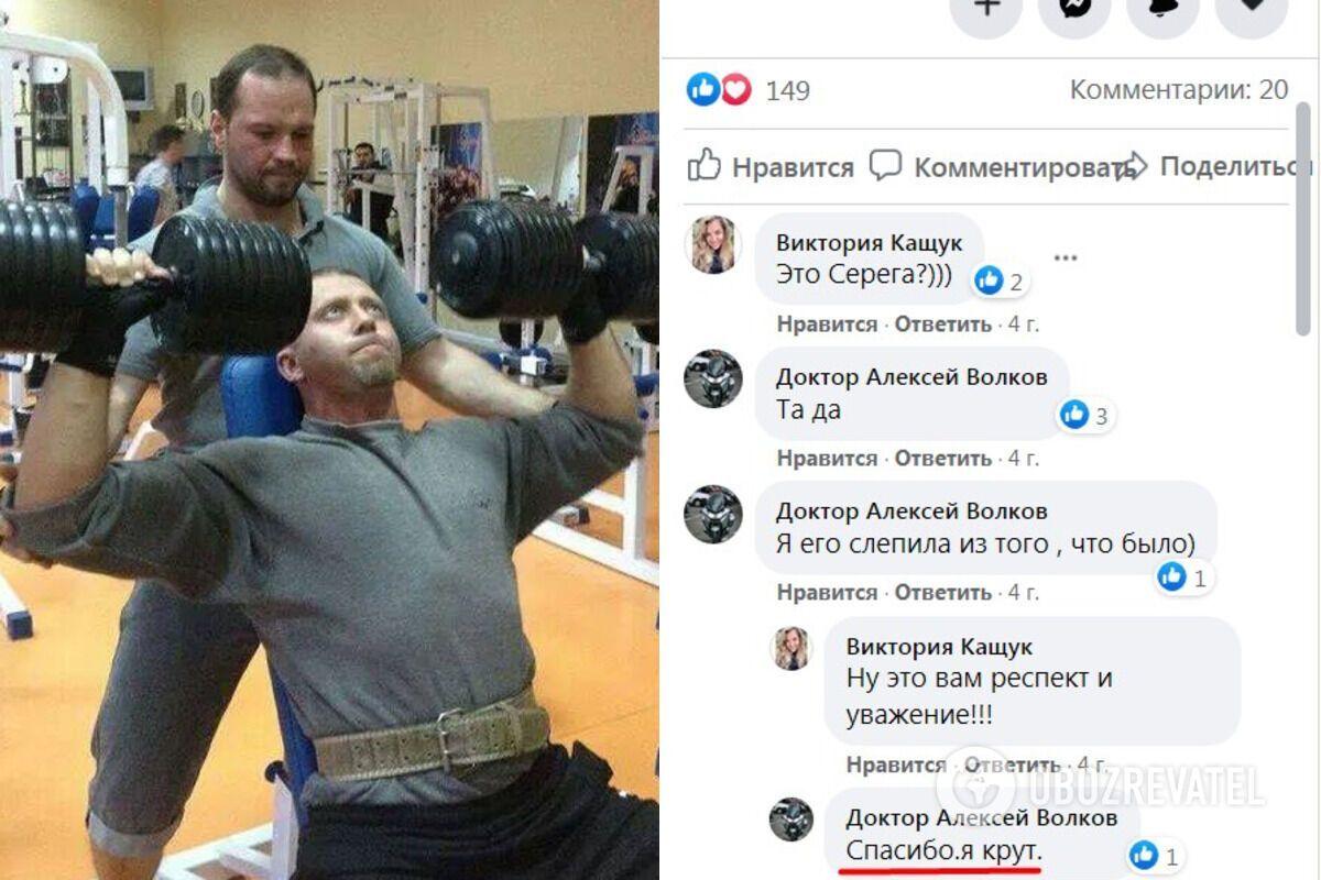 Олексій Волков і репер Серьога. Фото зроблено в 2014 році