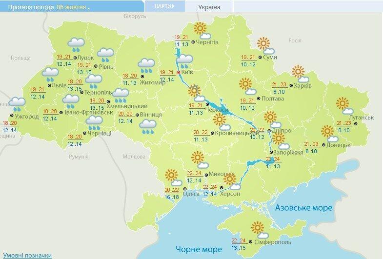 Значні дощі і грози: синоптики сказали, де в Україні у вівторок чекати негоду