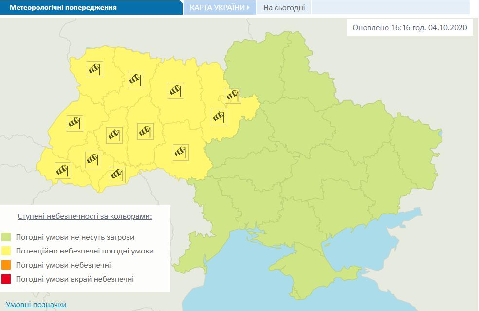 Метеорологические предупреждения на территории Украины 5 октября.