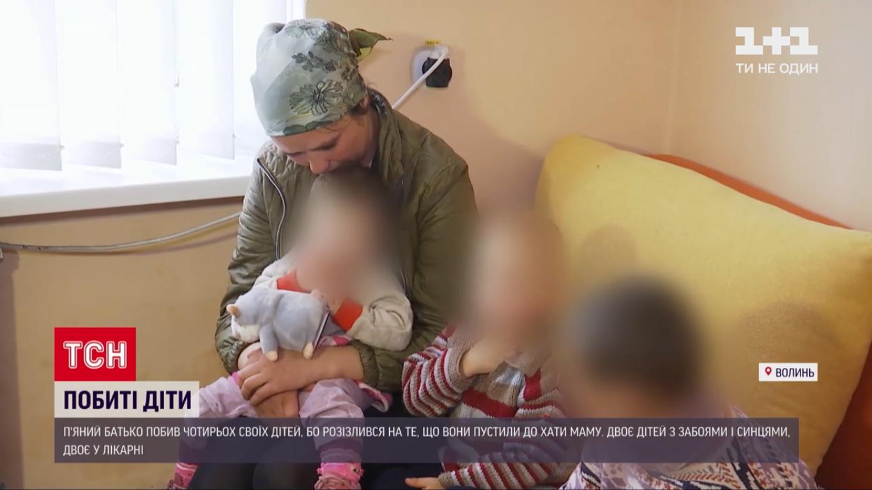 Лідія Матвійчук із дітьми.