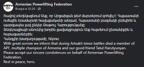 Татул Арутюнян умер во время военных действий в Нагорном Карабахе