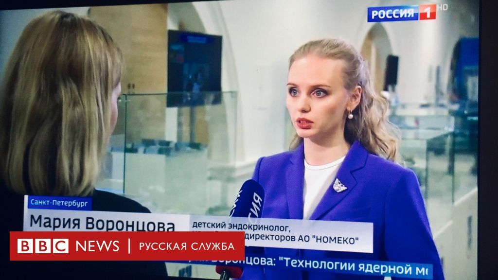 Мария Путина сменила фамилию на Воронцову