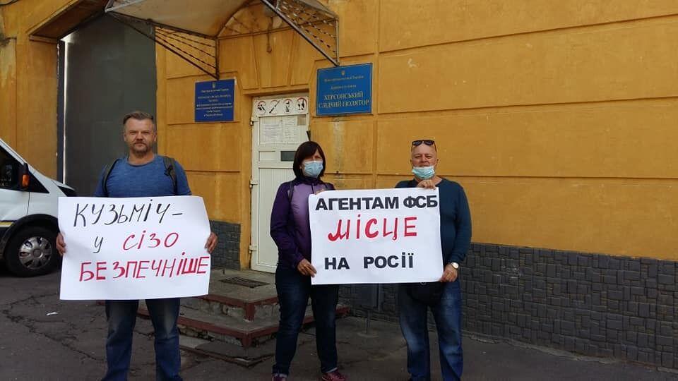 Активісти вийшли на мітинг під СІЗО.