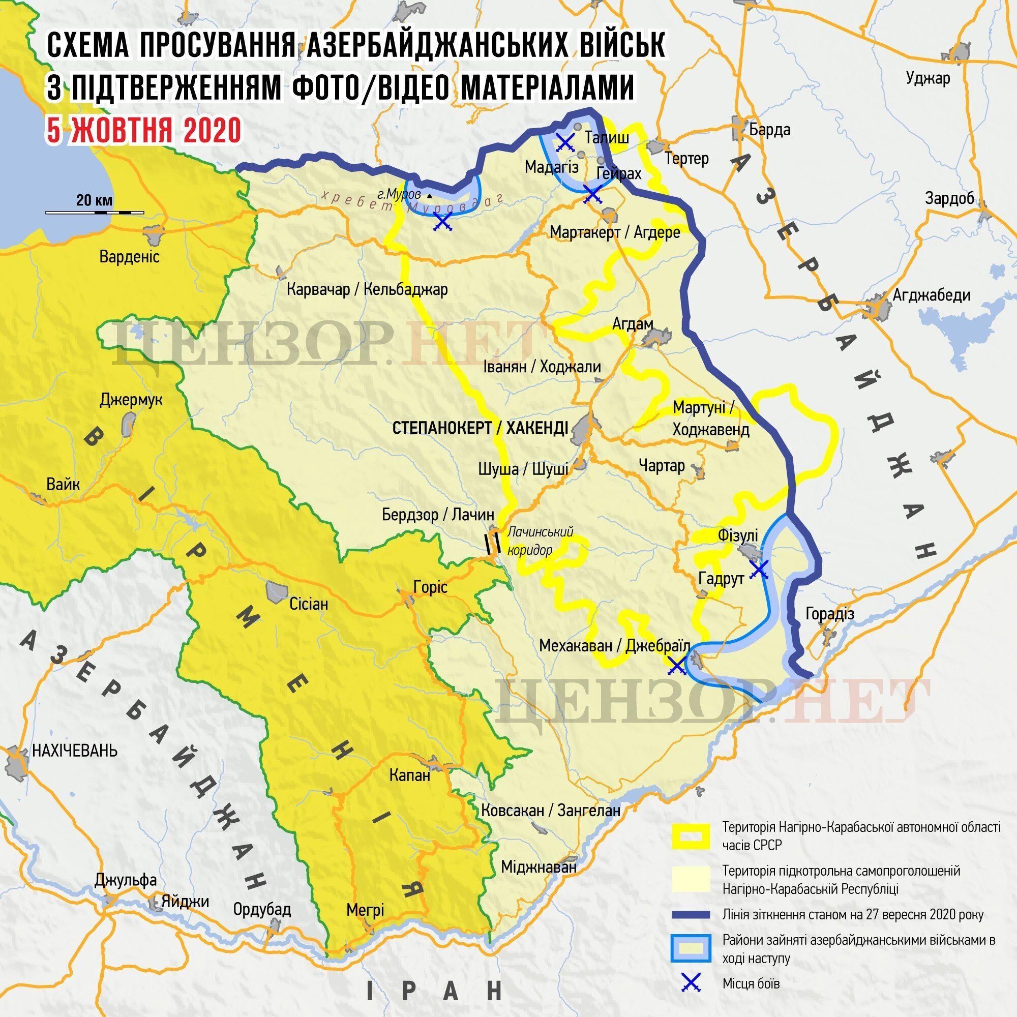Война в Карабахе: что происходит сегодня