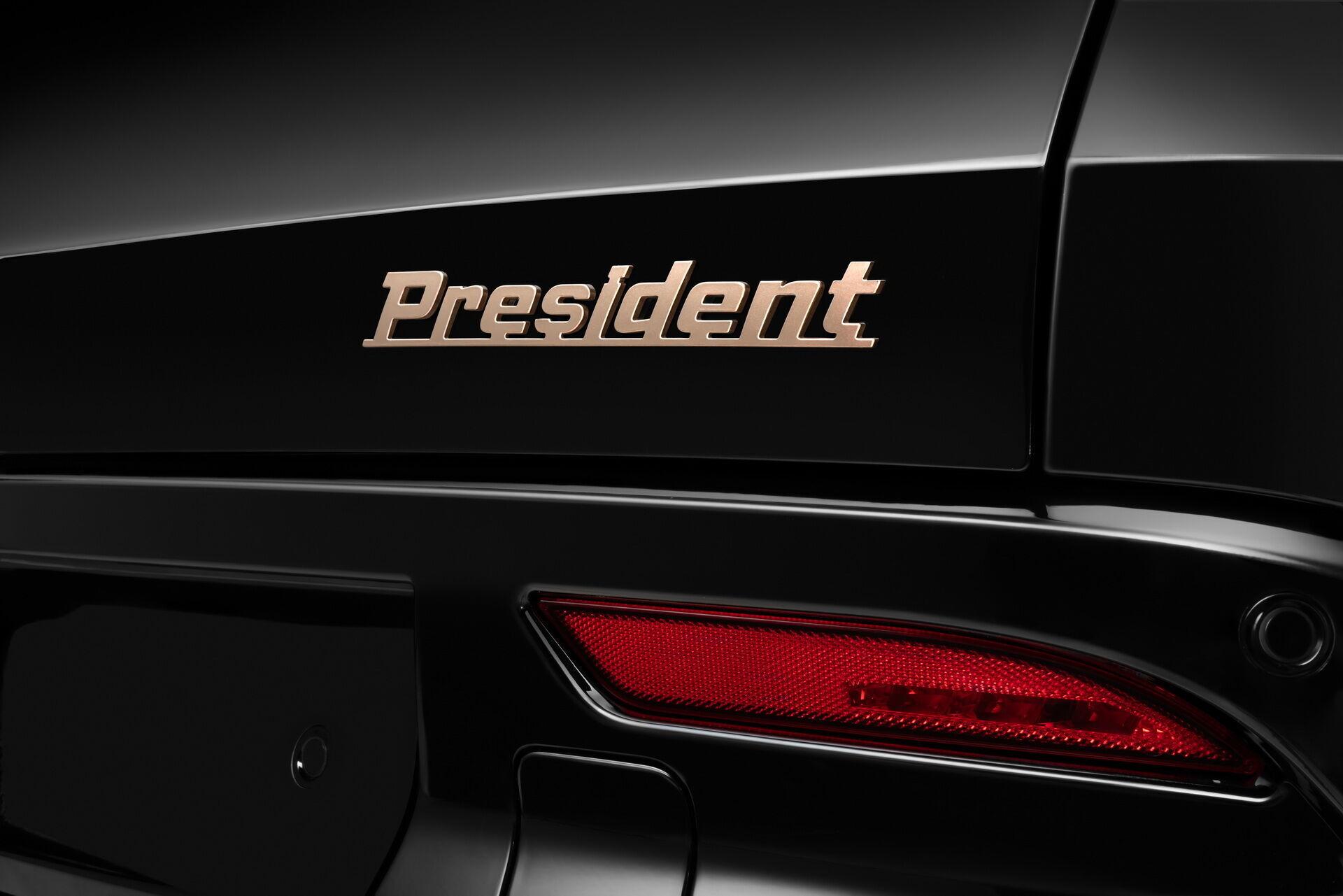 VinFast President. фото: