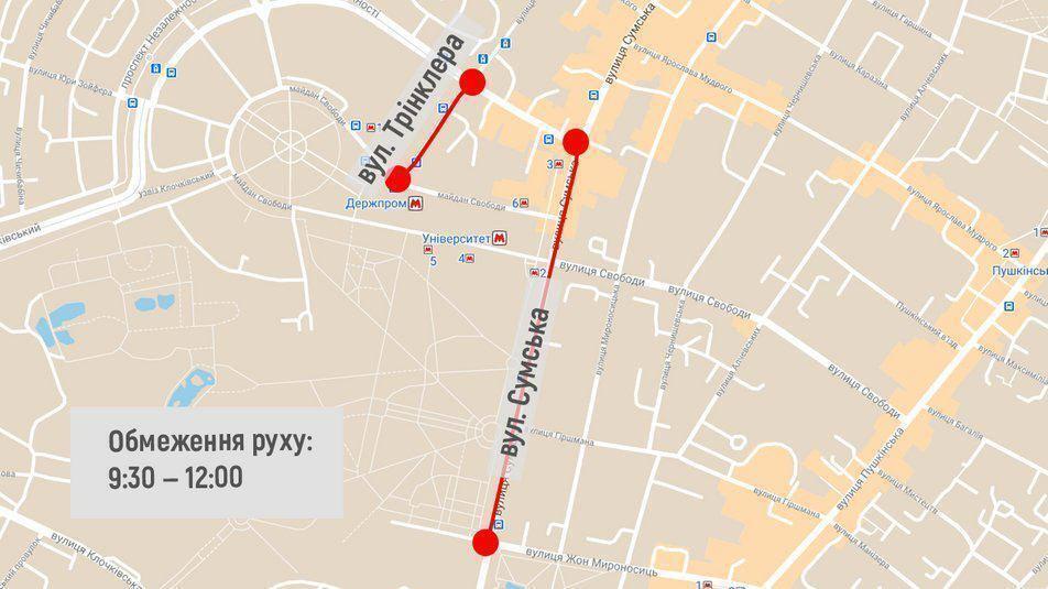 Схема ограничения движения в Харькове.
