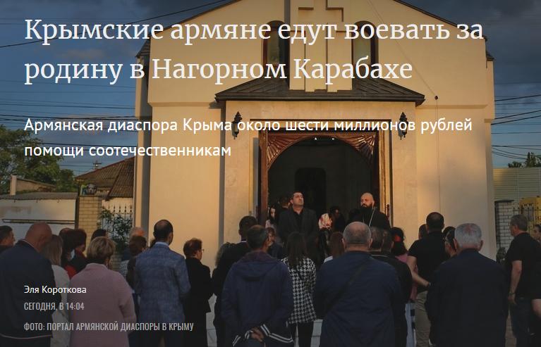 Новости Крымнаша. Россияне, если что-то вы и смогли повторить, то только войну, оккупацию и нацизм