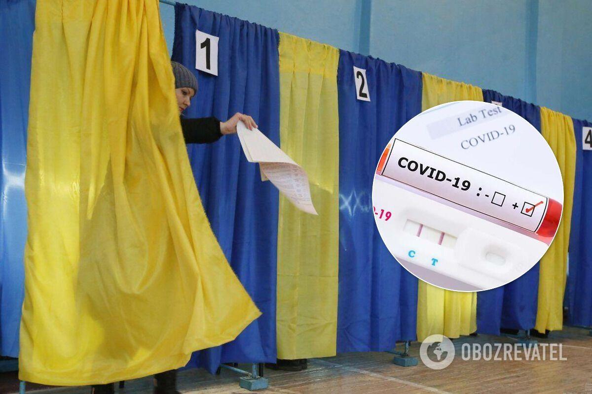 Избиратели с признаками COVID-19 должны голосовать в отдельных кабинках.