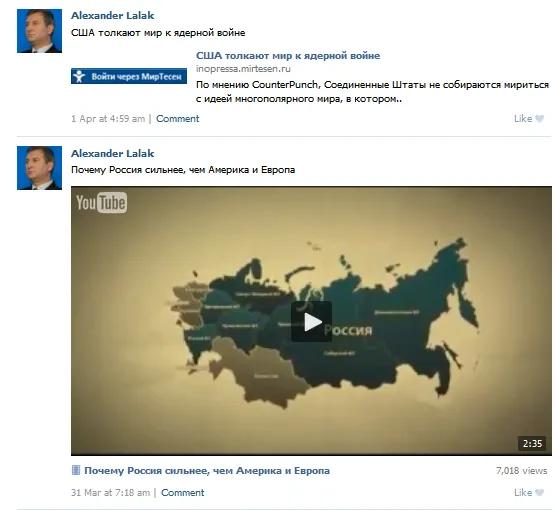 Сепаратист активно розповсюджував російську пропаганду
