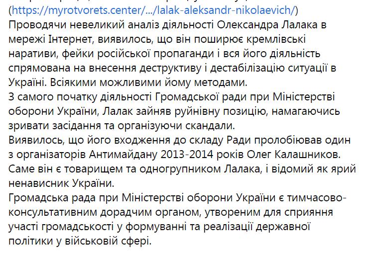 Олександр Лалак