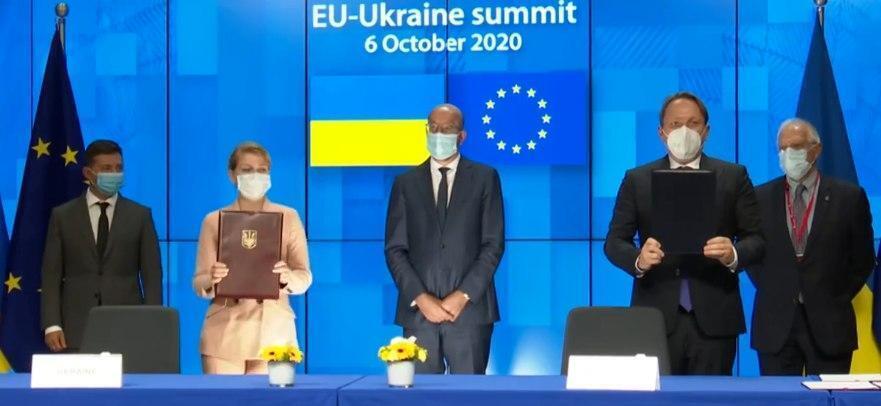 В Брюсселе состоялось подписание международных договоров.
