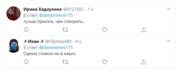 Исинбаева опростоволосилась во время конференции с ПУтиным