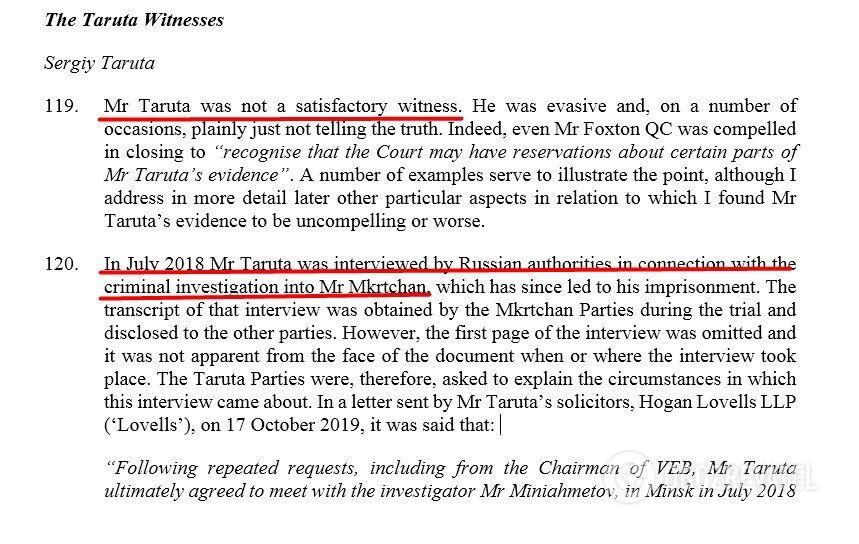 У рішенні лондонського суду йдеться, що в липні 2018 року м-р Тарута був допитаний росіянами