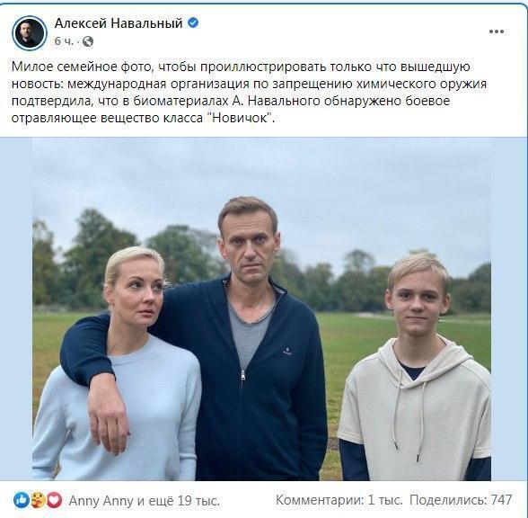 Facebook Алексея Навального.
