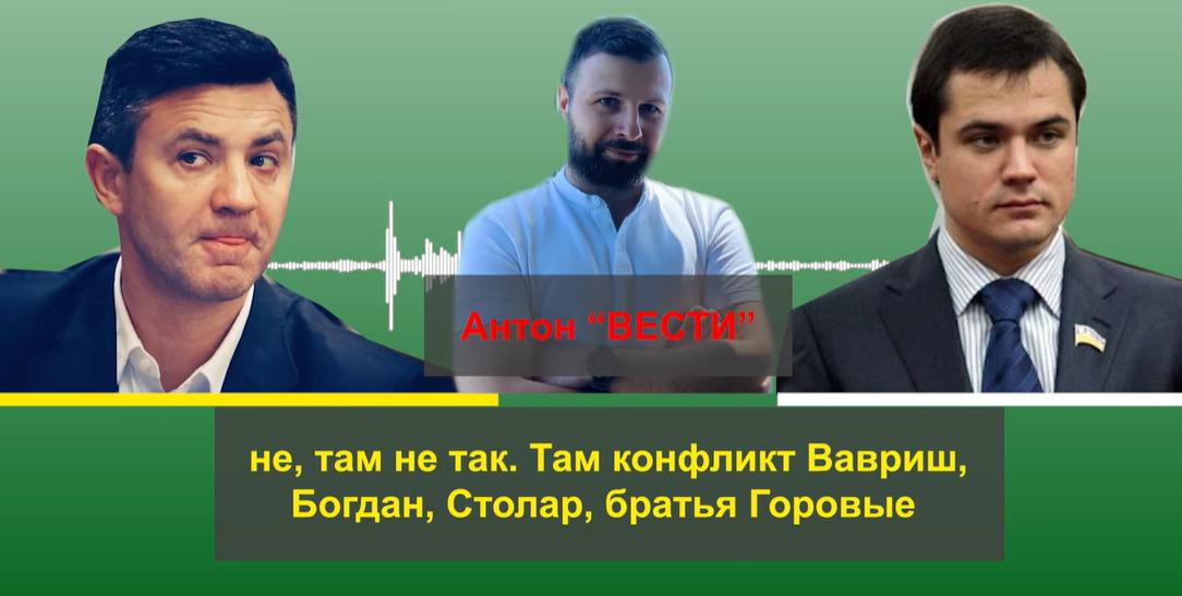 Тищенко учил Комарницкого давать интервью и обсуждал план по Леросу: детали новых пленок