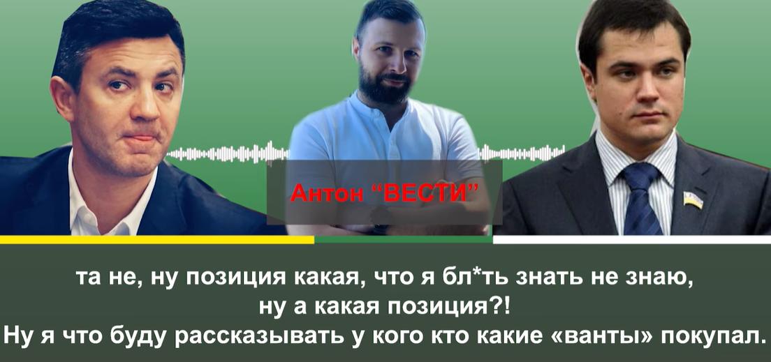 Комарницкий заявил, что не будет комментировать обыски в своем доме.