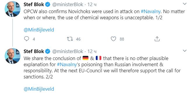 Санкції підтримають на наступному засіданні Європейської ради