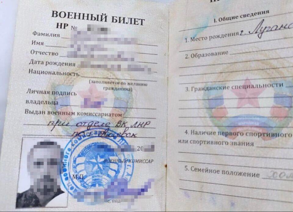 Суд признал боевика виновным в совершении преступлений по двум статьям УК Украины.