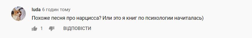 Нову пісню Брежнєвої розкритикували в мережі