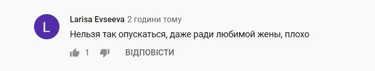 Шанувальники розкритикували пісню Брежнєвої