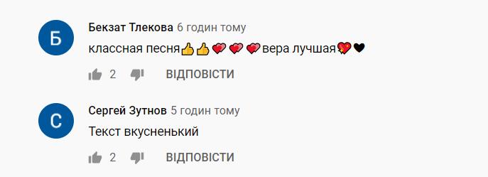 Віра Брежнєва презентувала пісню про близьких людей