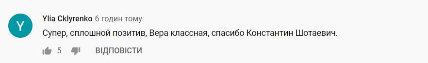 Віра Брежнєва присвятила пісню сестрам