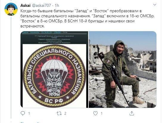 Російські військові на Донбасі в 2014 році