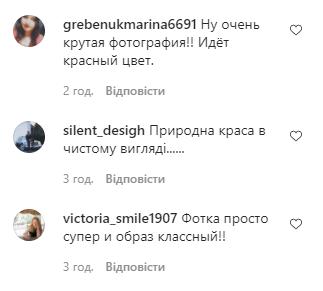 Фото Кузнецовой поразило сеть.
