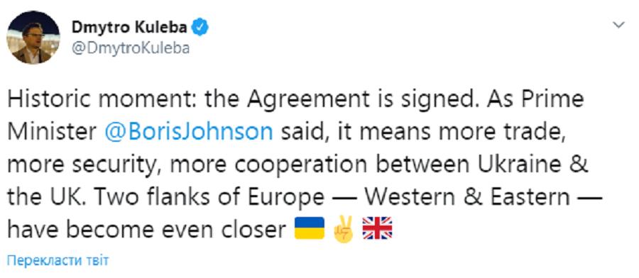 Зеленский и Джонсон подписали историческое соглашение
