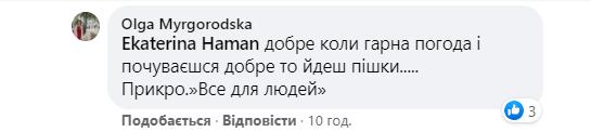 Очереди на маршрутки в Киеве