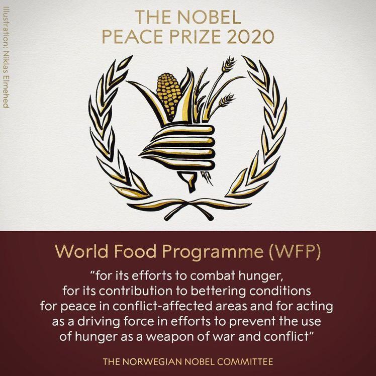 Нобелевскую премию мира присудили Всемирной продовольственной программе.