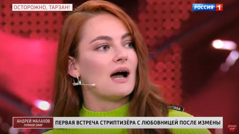 """Шульженко в програмі """"Прямий ефір""""."""