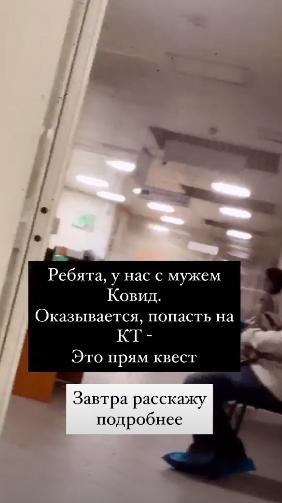 Іда Галич повідомила, що захворіла разом із чоловіком на коронавірус.