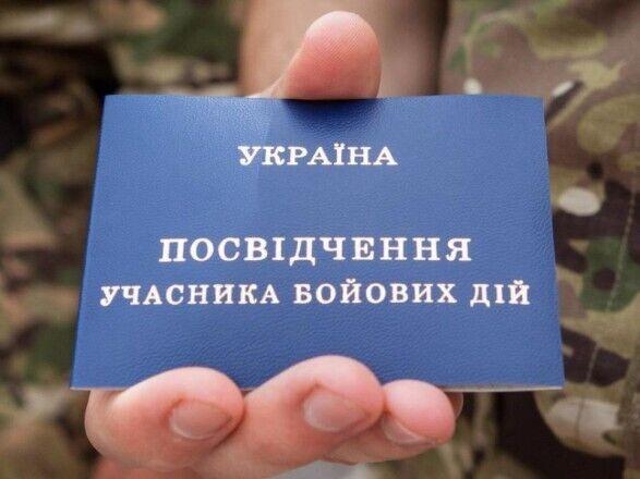 Багато військових проти торгівлі своїми пільгами, заробленими кров'ю