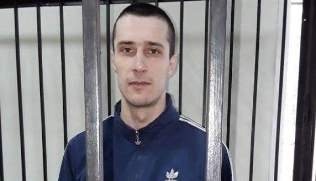 Александр Шумков