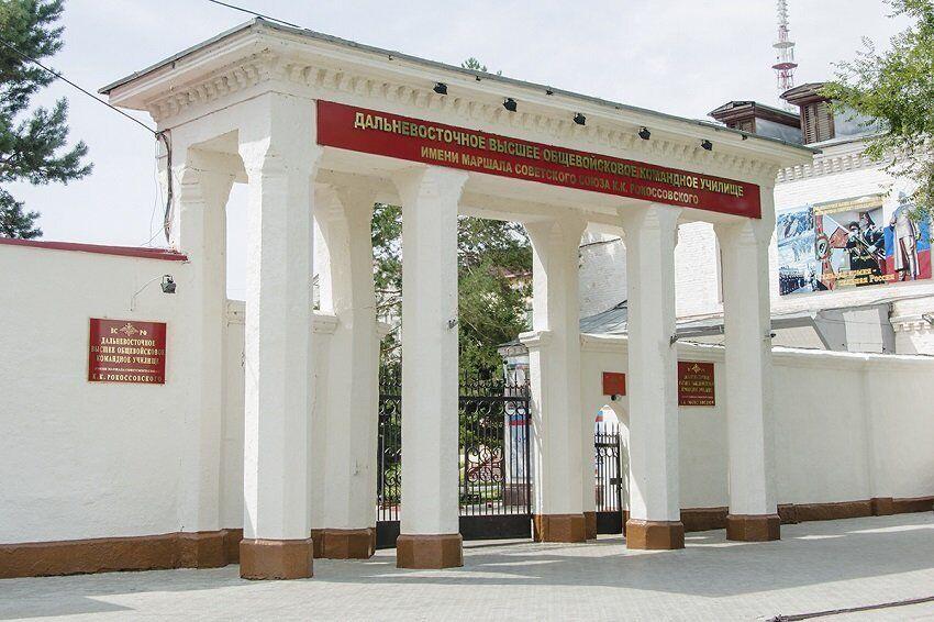 Военное училище в Благовещенске.