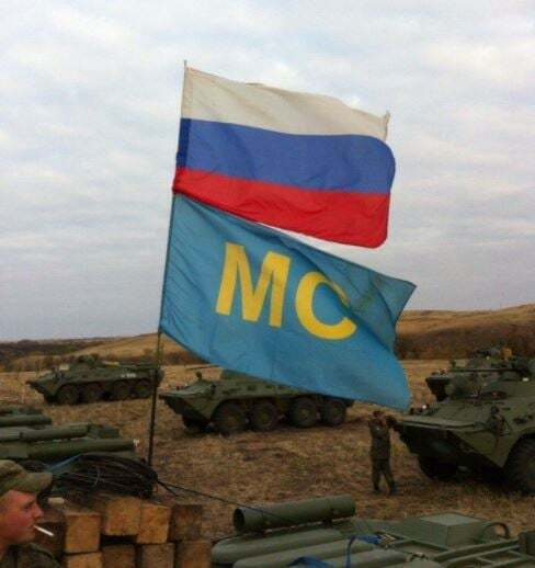 Прапор 15 ОМСБр ЗС РФ