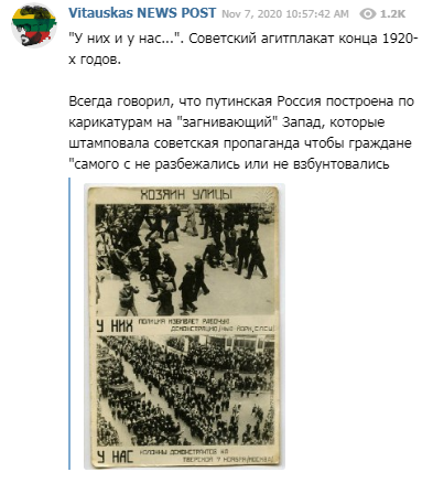 С помощью пропаганды в СССР пытались создать иллюзию благополучия