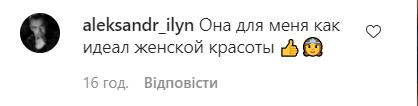Звезда из РФ восхитила сеть обнаженным фото