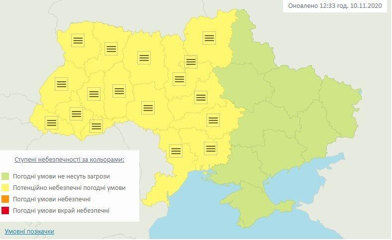 Штормовое предупреждение в Украине на 11 ноября.