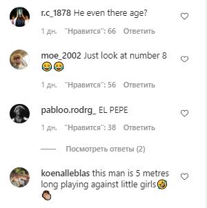 Пользователи не понимают, сколько лет футболисту