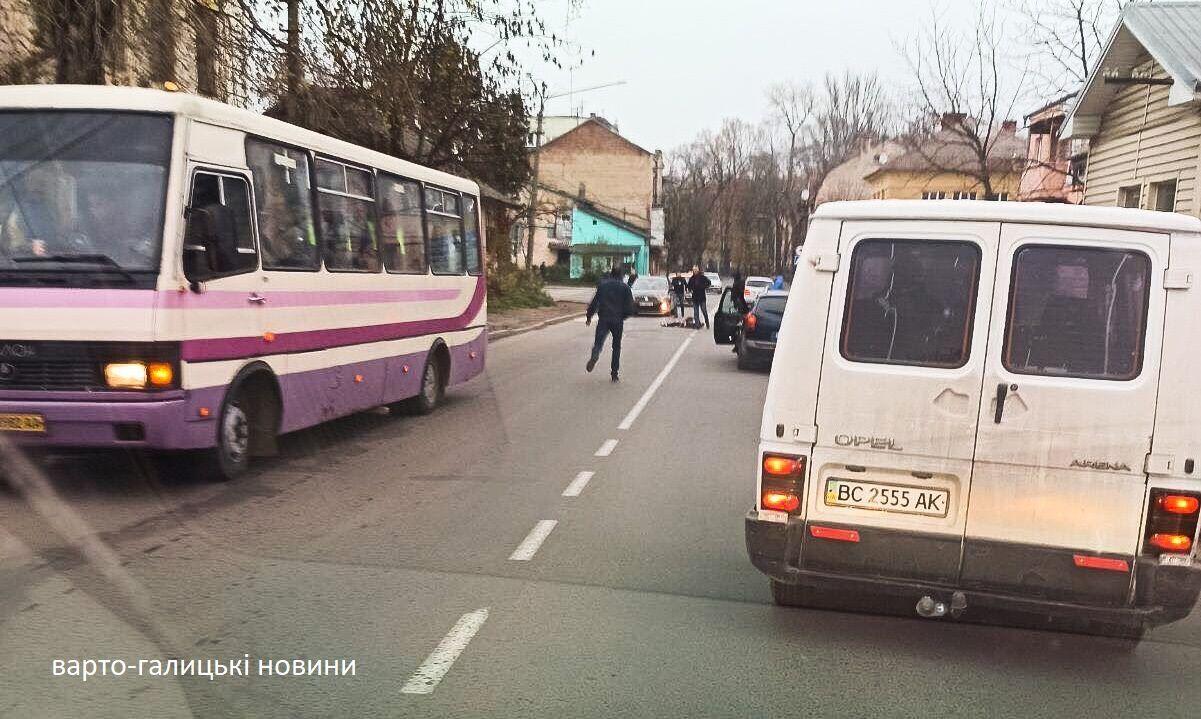 Трагедия произошла на ул. Трускавецкой
