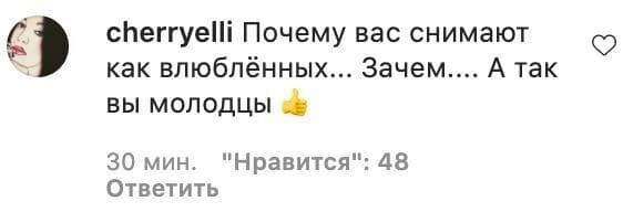 "Владу Топалову и Елене Ильиных ""приписали"" роман"