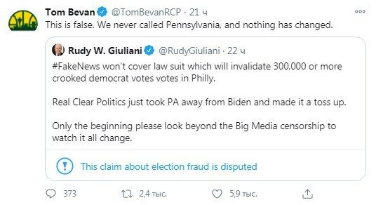 Twitter Тома Бевана.