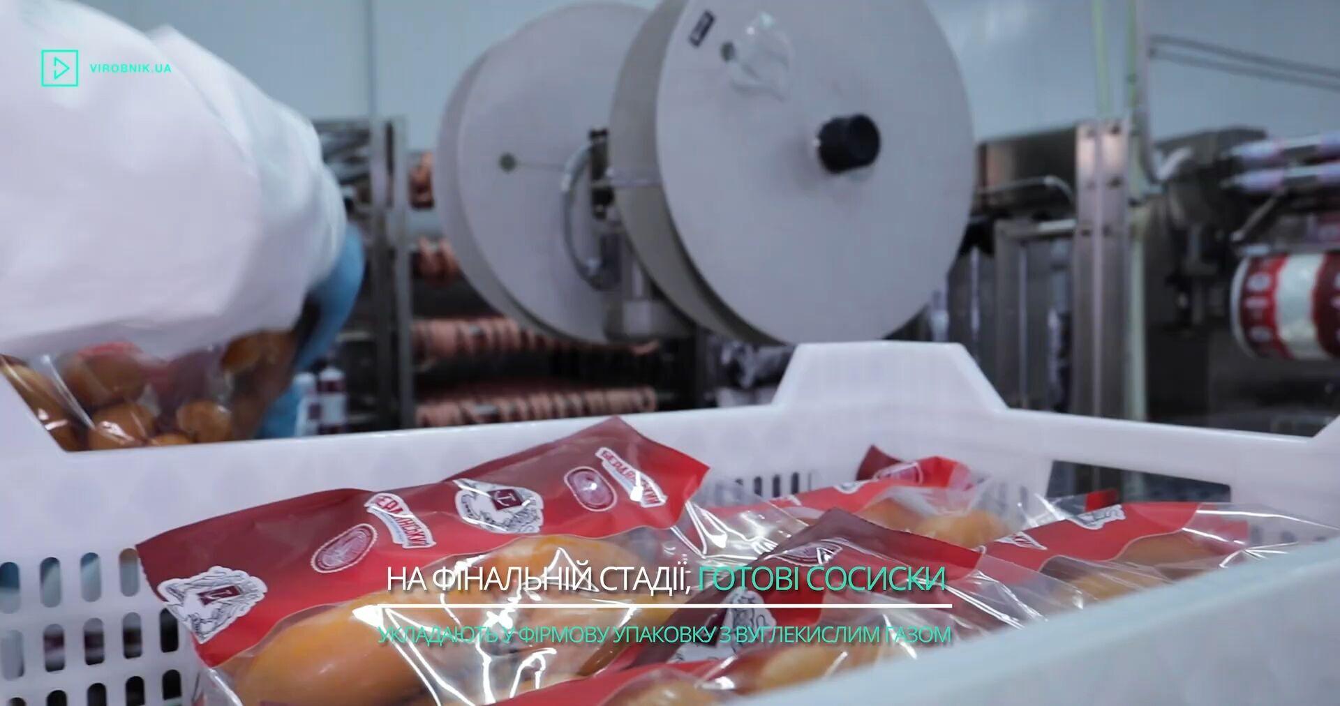 Один из украинских производителей сосисок и колбас полностью показал свое производство