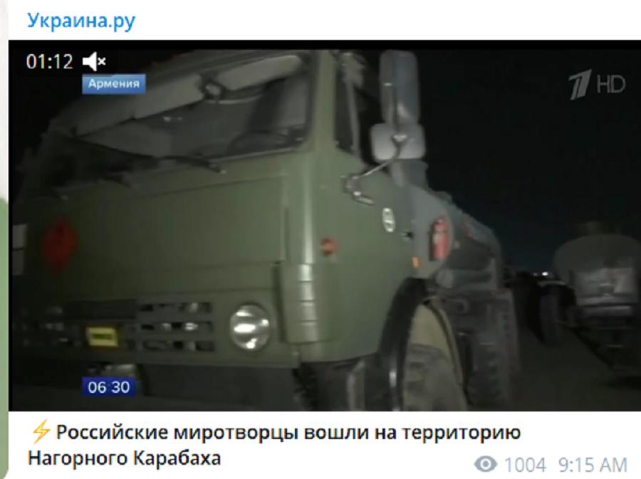 Російські миротворці в Карабасі