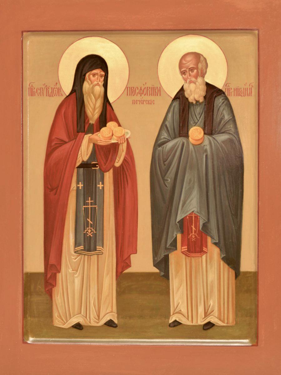Святые Спиридон и Никодим